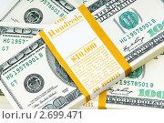Купить «Пачки денег», фото № 2699471, снято 25 апреля 2009 г. (c) Elnur / Фотобанк Лори