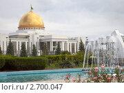 Президентский дворец в Ашхабаде (2009 год). Стоковое фото, фотограф Наталья Громова / Фотобанк Лори