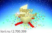 Купить «Открывающаяся коробка и надпись Happy new year», видеоролик № 2700399, снято 25 марта 2009 г. (c) Алексей Комаренко / Фотобанк Лори