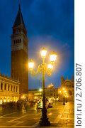 Купить «Площадь Сан-Марко (Венеция, Италия)», фото № 2706807, снято 9 июня 2011 г. (c) Юрий Брыкайло / Фотобанк Лори