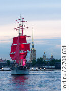 Санкт-Петербург. Алые паруса 2011. Редакционное фото, фотограф Литвяк Игорь / Фотобанк Лори
