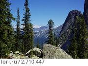 Ергаки.Долина с вершиной Страж. Стоковое фото, фотограф Юрий Караваев / Фотобанк Лори