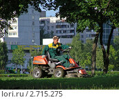 Купить «Газонокосильщик в парке, район Гольяново, Москва», эксклюзивное фото № 2715275, снято 3 августа 2011 г. (c) lana1501 / Фотобанк Лори