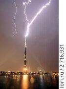Купить «Останкинская башня», фото № 2716931, снято 23 мая 2007 г. (c) Юлий Шик / Фотобанк Лори
