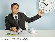 Купить «Бизнесмен призывает экономить время», фото № 2719255, снято 23 ноября 2010 г. (c) pzAxe / Фотобанк Лори
