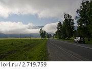 Купить «Утро. Дорога. Облака», фото № 2719759, снято 8 июля 2011 г. (c) Виктор Ковалев / Фотобанк Лори
