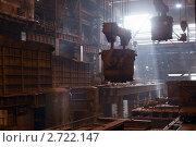 Купить «Чугунолитейные ковши в конвертерном цехе завода», фото № 2722147, снято 27 июля 2011 г. (c) Кекяляйнен Андрей / Фотобанк Лори