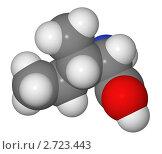 Купить «Полусферическая (объемная) модель молекулы изолейцина», иллюстрация № 2723443 (c) Владимир Федорчук / Фотобанк Лори