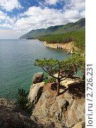Купить «Байкал. Бухта Синичка», фото № 2726231, снято 12 августа 2011 г. (c) Сергей Белов / Фотобанк Лори