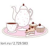 Поднос с чайником, чашками и пирожным. Стоковая иллюстрация, иллюстратор Шикунец Татьяна / Фотобанк Лори
