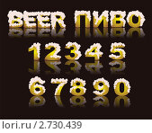 """Купить «Надпись """"пиво"""" и цифры в едином стиле», иллюстрация № 2730439 (c) Любовь Веселова / Фотобанк Лори"""