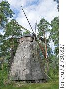 Купить «Ветряная мельница. Музей на острове Сеурасаари. Финляндия», эксклюзивное фото № 2730827, снято 7 августа 2011 г. (c) Александр Щепин / Фотобанк Лори
