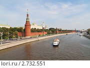 Купить «Москва. Вид на Кремль с Большого Каменного моста», фото № 2732551, снято 13 августа 2011 г. (c) Lora / Фотобанк Лори