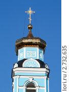 Купол православной церкви. Стоковое фото, фотограф Юлия Петрова / Фотобанк Лори