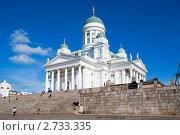 Купить «Кафедральный лютеранский собор. Хельсинки», эксклюзивное фото № 2733335, снято 5 августа 2011 г. (c) Александр Щепин / Фотобанк Лори