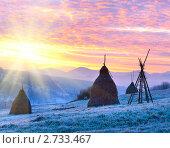 Купить «Рассвет в горах», фото № 2733467, снято 29 октября 2010 г. (c) Юрий Брыкайло / Фотобанк Лори