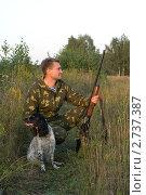Мужчина в камуфляже с ружьем и русский охотничий спаниель. Стоковое фото, фотограф Андрей Некрасов / Фотобанк Лори
