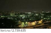 Купить «Ночная Москва. Ускоренная съёмка», видеоролик № 2739635, снято 25 сентября 2010 г. (c) Виталий Зверев / Фотобанк Лори