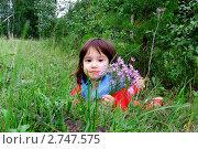 Купить «Девочка с цветами», фото № 2747575, снято 23 августа 2009 г. (c) Хайрятдинов Ринат / Фотобанк Лори