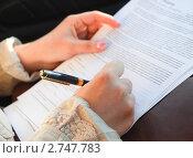 Купить «Подписание документа (фокус на руке)», эксклюзивное фото № 2747783, снято 8 мая 2008 г. (c) Алёшина Оксана / Фотобанк Лори