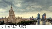 """Купить «Гостиница """"Украина"""" и ММДЦ», фото № 2747875, снято 26 июля 2011 г. (c) Kremchik / Фотобанк Лори"""