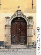 Уличная дверь. Стоковое фото, фотограф Сергей Разживин / Фотобанк Лори