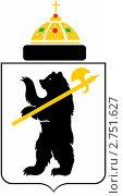 Купить «Герб города Ярославля», иллюстрация № 2751627 (c) Владимир Макеев / Фотобанк Лори