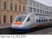 Скорый поезд Аллегро (2011 год). Редакционное фото, фотограф Наталия Солодова / Фотобанк Лори