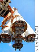 "Экспонат ракета-носитель ""Восток-1"" на ВВЦ (ВДНХ) (2008 год). Редакционное фото, фотограф Алёшина Оксана / Фотобанк Лори"