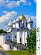Купить «Софийский собор в Новгороде Великом», фото № 2757495, снято 10 июля 2011 г. (c) Алексей Баринов / Фотобанк Лори