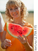 Купить «Женщина с арбузом», фото № 2759115, снято 21 августа 2011 г. (c) Никита Вишневецкий / Фотобанк Лори