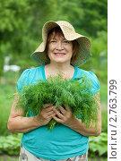 Купить «Женщина с укропом», фото № 2763799, снято 19 июня 2011 г. (c) Яков Филимонов / Фотобанк Лори