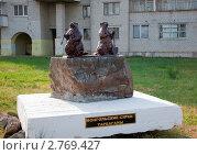 Купить «Памятный знак тарбаганам в городе Краснокаменске Забайкальский край», фото № 2769427, снято 28 августа 2011 г. (c) Геннадий Соловьев / Фотобанк Лори