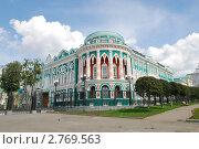 Купить «Екатеринбург, дом Севастьянова», фото № 2769563, снято 9 августа 2011 г. (c) Анна Омельченко / Фотобанк Лори