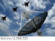 Современная российская параболическая антенна станции связи, фото № 2769731, снято 19 августа 2011 г. (c) Владимир Журавлев / Фотобанк Лори