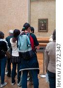Купить «Лувр. Портрет Мона Лизы», фото № 2772347, снято 8 апреля 2011 г. (c) Ростислав Агеев / Фотобанк Лори