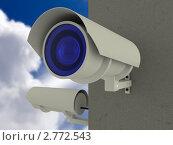 Купить «Камеры видеонаблюдения», иллюстрация № 2772543 (c) Кирилл Путченко / Фотобанк Лори