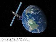 Купить «Спутник Земли», иллюстрация № 2772783 (c) Кирилл Путченко / Фотобанк Лори