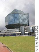 Национальная Библиотека. Минск (2011 год). Редакционное фото, фотограф Иван Козлов / Фотобанк Лори
