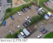 Купить «Москва. Вид сверху на машины», эксклюзивное фото № 2779167, снято 5 сентября 2011 г. (c) lana1501 / Фотобанк Лори