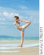 Купить «Фитнес на пляже», фото № 2782011, снято 8 декабря 2019 г. (c) Кропотов Лев / Фотобанк Лори