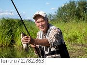 Купить «Рыбак поймал рыбу», фото № 2782863, снято 12 августа 2011 г. (c) Алексей Кузнецов / Фотобанк Лори
