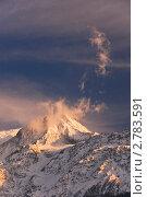 Купить «Горный пейзаж», фото № 2783591, снято 4 марта 2011 г. (c) Виталий Романович / Фотобанк Лори