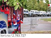 Купить «Как бы чего не вышло», фото № 2783727, снято 8 сентября 2011 г. (c) Голованов Сергей / Фотобанк Лори