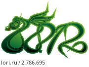 Купить «Дракон 2012», иллюстрация № 2786695 (c) ivolodina / Фотобанк Лори