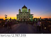 Купить «Вечерний город. Храм Христа Спасителя. Москва», фото № 2787319, снято 28 августа 2011 г. (c) Яков Филимонов / Фотобанк Лори