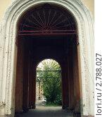 Старая арка в г.Кемерово. Стоковое фото, фотограф Дарья Безденежных / Фотобанк Лори