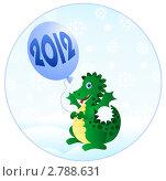 Купить «Дракон с шариком», иллюстрация № 2788631 (c) ivolodina / Фотобанк Лори