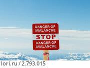 Купить «Табличка, предупреждающая о сходе лавин», фото № 2793015, снято 23 марта 2010 г. (c) Elnur / Фотобанк Лори