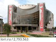 Санкт-Петербург. Театр Буфф (2011 год). Редакционное фото, фотограф Анна Зеленская / Фотобанк Лори